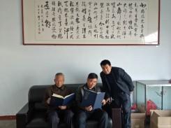 2018年王氏家族在我厂印制家谱